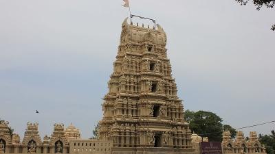 తిరుమకూడల్ నర్సిపూర్