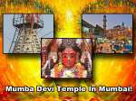 Visit The Famous Mumba Devi Temple