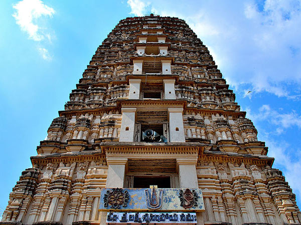 Lord Narasimha Temple