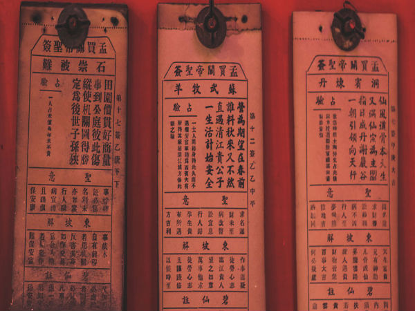 Ancient Chinese Scriptures