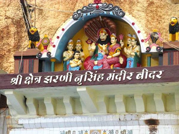Narasimha Jhira Cave Temple in Bidar