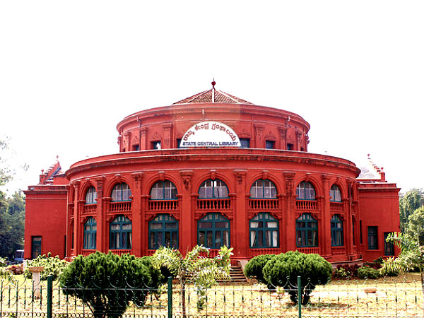 central library in bangalore