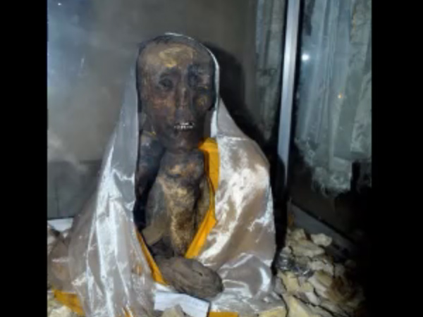 Mummy in Gue