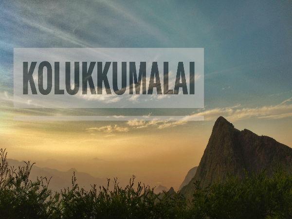 Meesapulimala- A Trekker's Paradise - A Travel En Route Heaven