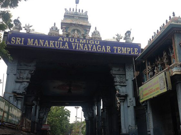 Manakula Vinayagar Temple in Pondicherry