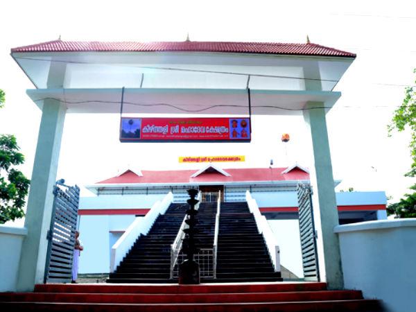 Visit The  Keezhthali Mahadeva Temple In Kerala!