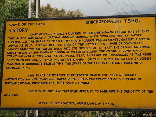khecheopalri lake near pelling in west sikkim