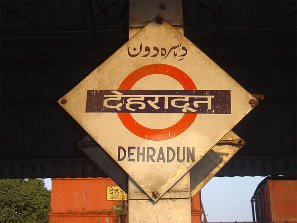 Ways To Reach Nainital From Dehradun