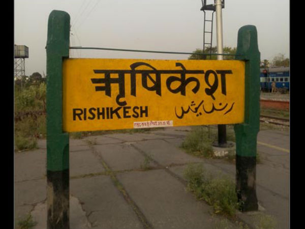 How To Reach Rishikesh?