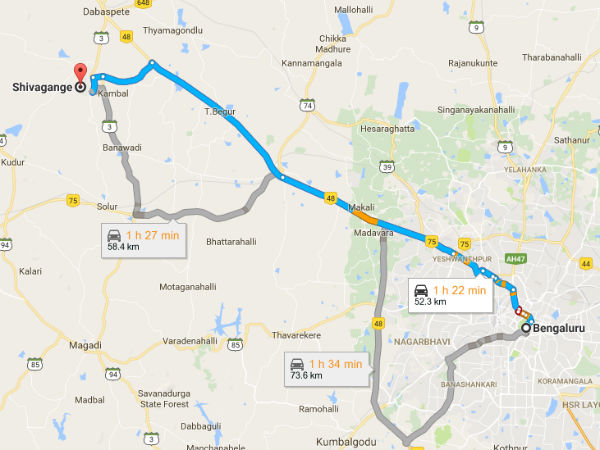 How To Reach Shivagange?