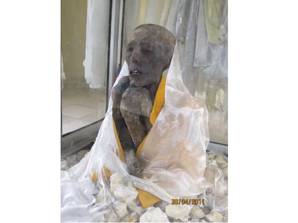 the lama mummy of gue
