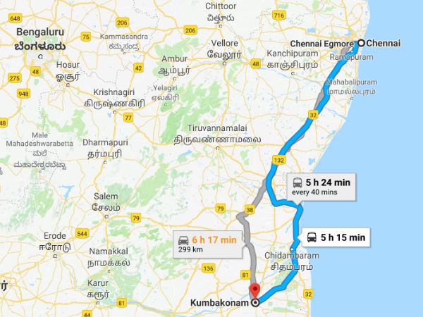 How To Reach Kumbakonam From Chennai