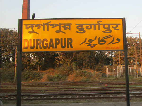 Final Destination – Durgapur