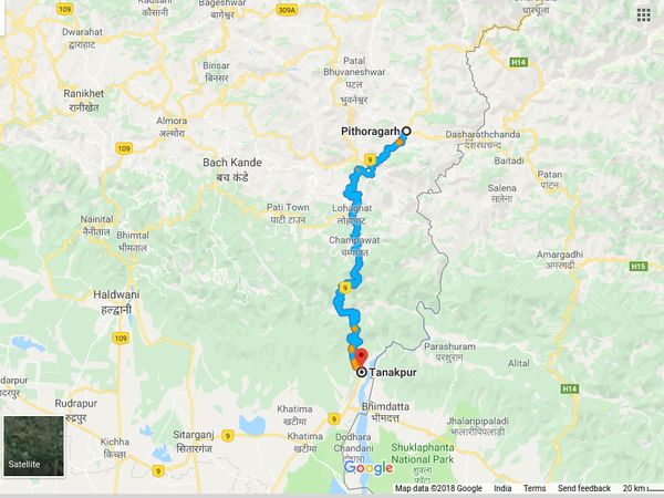 How To Reach Pithoragarh