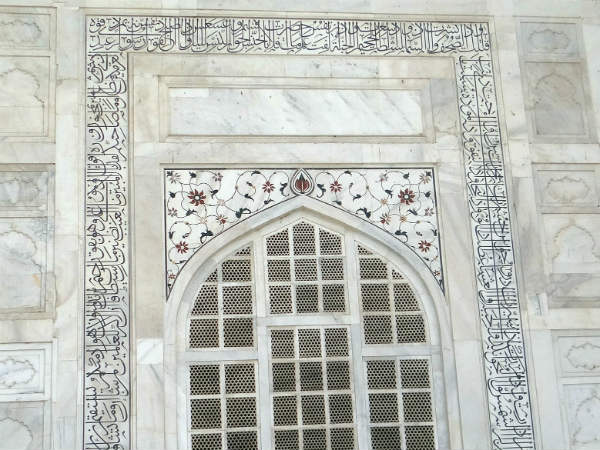 2) Capture The Details Of The Taj