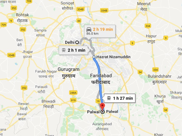 How To Reach Palwal