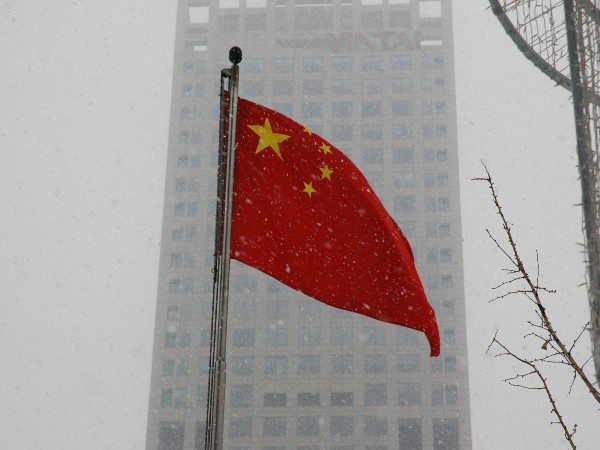 COVID TRAVEL UPDATE: China Restricts Overseas Travel to Curb Fresh Covid Outbreak