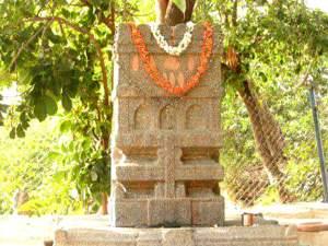 Bichale - The Third Mantralaya
