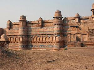 The Heritage City of Gwalior