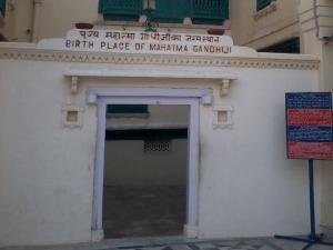 Gandhi Tourism Gujarat
