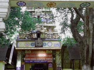 Dodda Ganeshana Gudi In Bengaluru