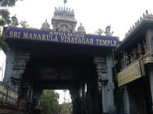 Manakula Vinayagar Temple In Pondicherry