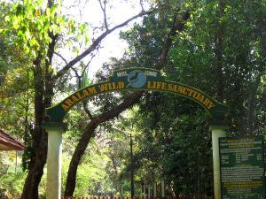 Aralam Wildlife Sanctuary In Kannur Kerala