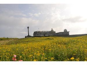 Kundadri Hill In Shimoga