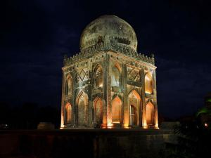 Bidar The City Of Learning