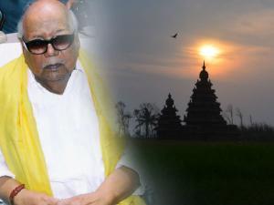 How Dmk Chief Karunanidhi Developed Tamil Nadu Tourism
