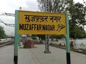 The Bustling City Of Muzaffarnagar