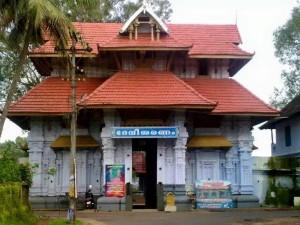 Navratri Utsav Urakam Ammathiruvadi Temple Kerala