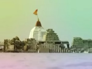 Sangameshwara In Temple Kurnool Srisailam Dam