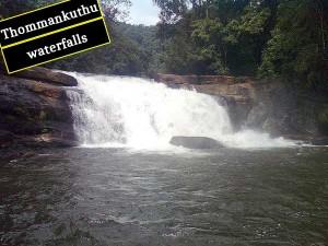 My Fascinating Trip From Coimbatore Idukki