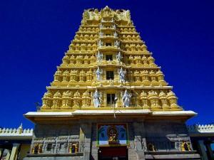 The Hill Shrine Of Chamundeshwari