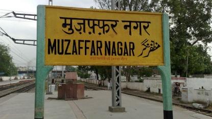 The Bustling City Of Muzaffarnagar In Uttar Pradesh