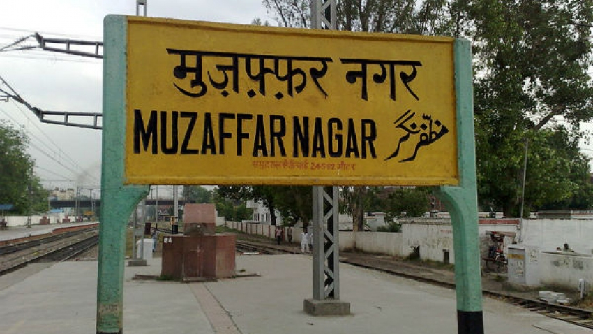 The Bustling City Of Muzaffarnagar In Uttar Pradesh