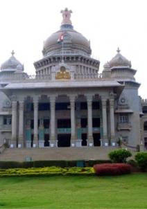 பெங்களூர்