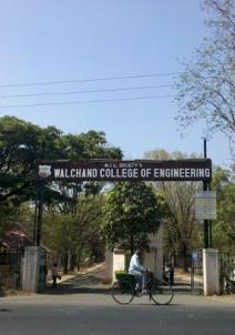 సాంగ్లి
