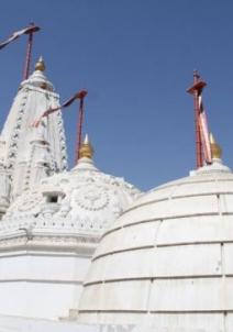 ஜாம்நகர்