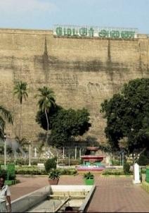 தர்மபுரி