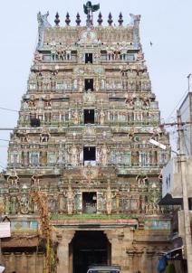 തിരുനാഗേശ്വരം