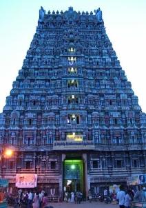 திருவாரூர்