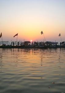 అలహాబాద్