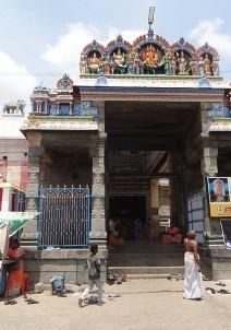 ಸ್ವಾಮಿಮಲೈ