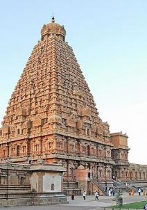 ತಂಜಾವೂರು