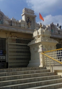 ഗുണ്ടൂര്