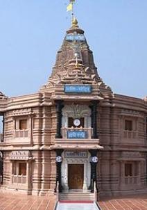 பன்ஸ்வாரா