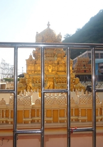 ವಿಜಯವಾಡಾ