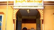 Bangalore To Gokarna Train Travel Time